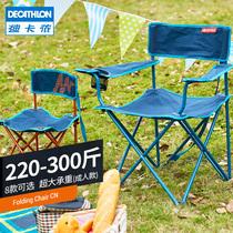 迪卡侬户外折叠椅折叠凳钓鱼椅野营便携随身休闲座椅子凳子QUNC