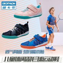 男女超轻透气8510儿童羽毛球鞋960JR370JR500JR胜利VICTOR正品