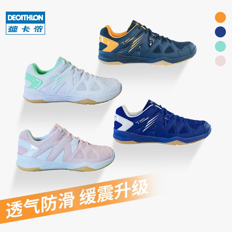迪卡侬旗舰店男缓震轻盈女羽毛球鞋