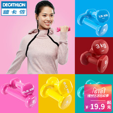 Гантели Decathlon GYPA