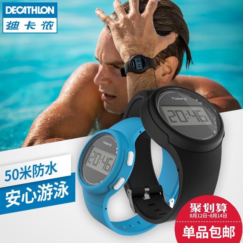 迪卡侬运动手表男 数字式学生儿童女多功能防水简约电子表 RUN K