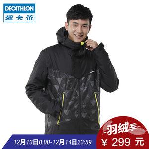 迪卡侬 户外滑雪服男冬季单双板保暖防水防风正品夹克上衣 WED'ZE