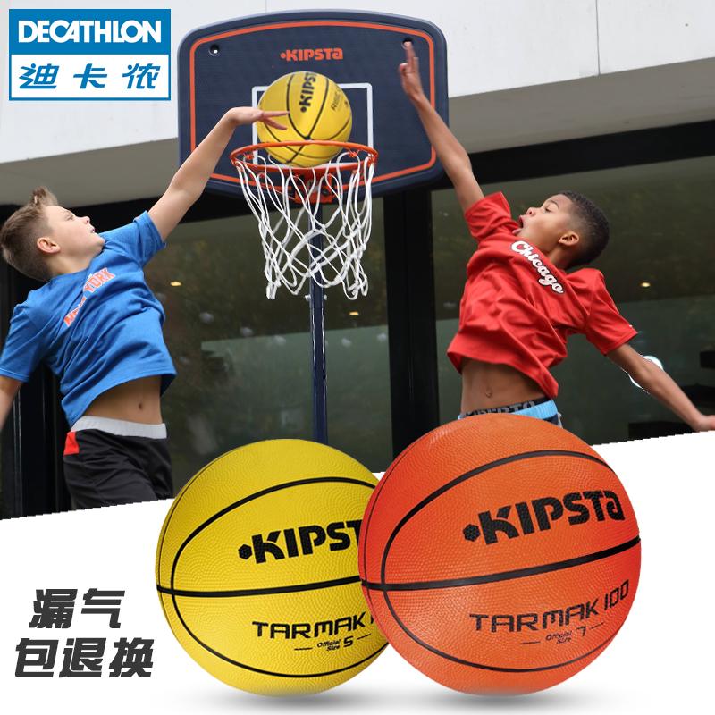 迪卡侬篮球好不好