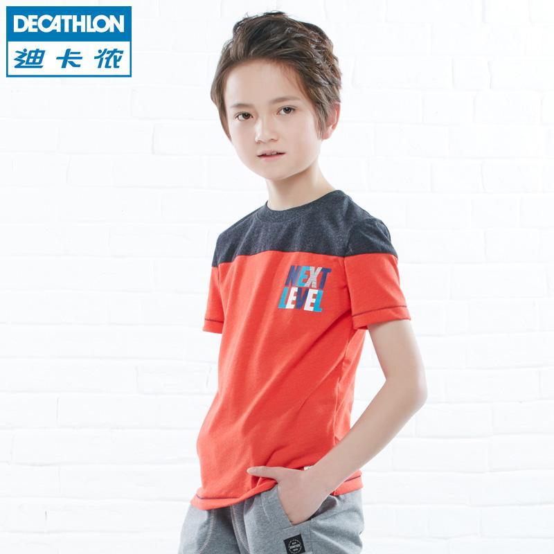 迪卡儂 健身青少年男大童兒童短袖T恤棉質拚色印花春夏DOMYOS KDB