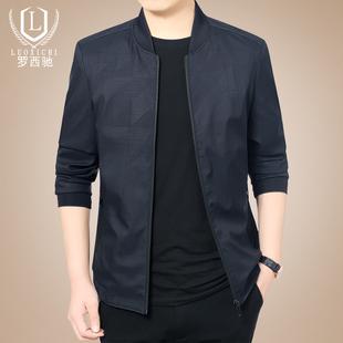 中年夹克男士外套薄2020新款春秋装中年男装休闲男式上衣爸爸外套