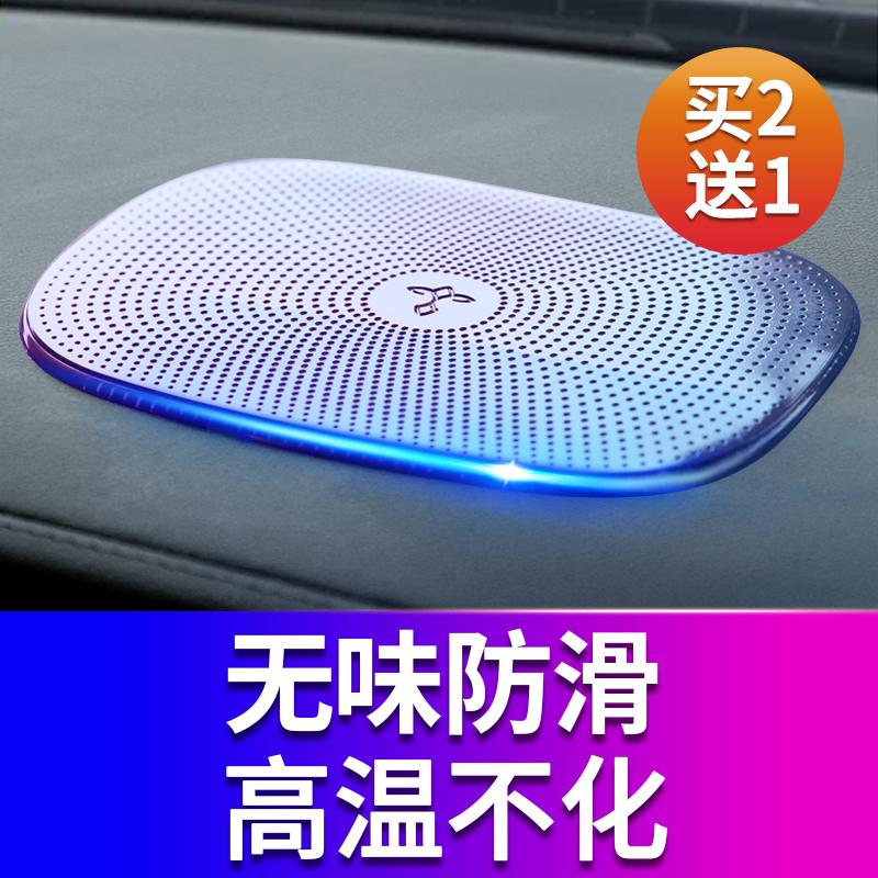 车用防滑垫汽车车内手机香水硅胶中控仪表台耐高温车载摆件置物垫
