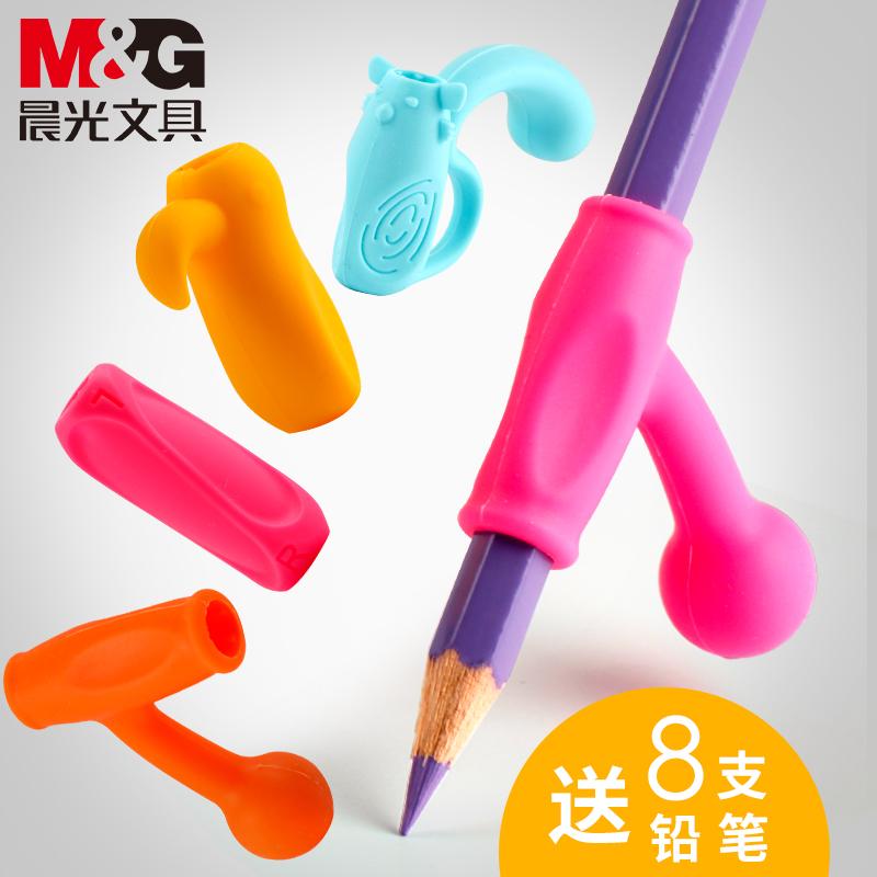 晨光握笔器矫正握姿中性笔用成人儿童幼儿园小学生铅笔写字初学者