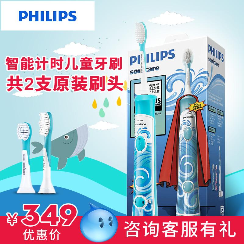 Philips 飛利浦兒童電動牙刷 HX6312音樂聲波震動充電式兒童牙刷