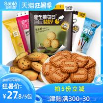 一曲高粽端午节礼品粽子礼盒装送礼肉粽五芳斋联名款AKOKO