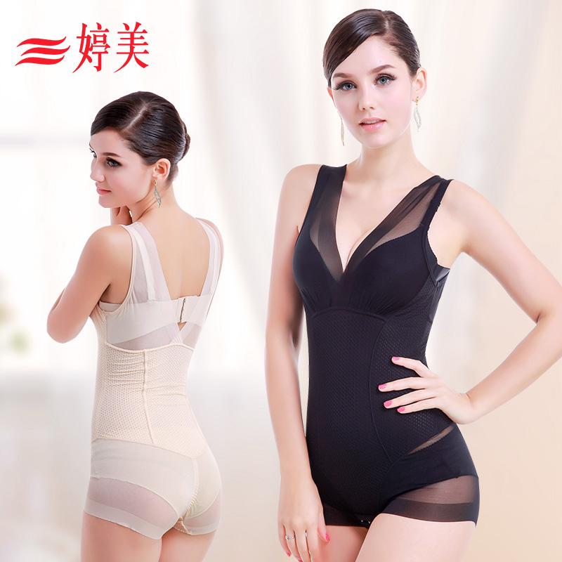 婷美塑身连体衣塑形瘦身女士内衣收腹束腰薄款性感紧身美体束身衣
