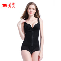 Ting Mei postpartum plastic body clothing connected autumn and winter thin lady belly girdle waist lift buttocks sexy beauty body clothes corset clothes