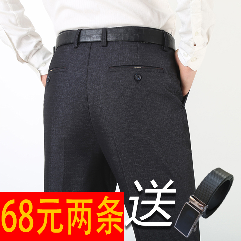 Autumn and winter middle-aged and old mens casual loose ironless trousers high waist dad trousers long trousers middle-aged mens trousers