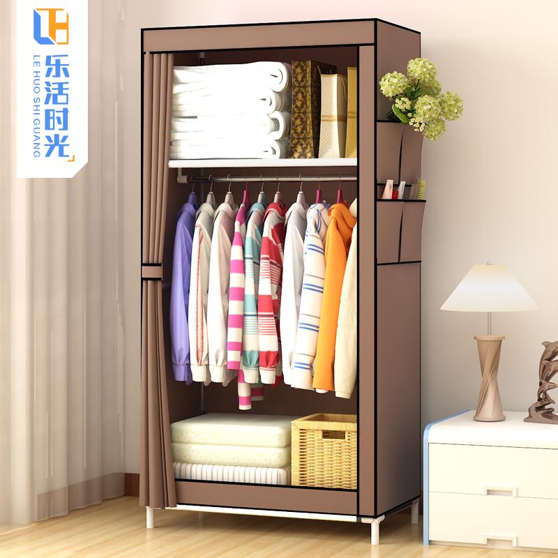 简易衣柜布衣柜出租房用单人宿舍卧室家用挂衣钢管加固加粗收纳柜