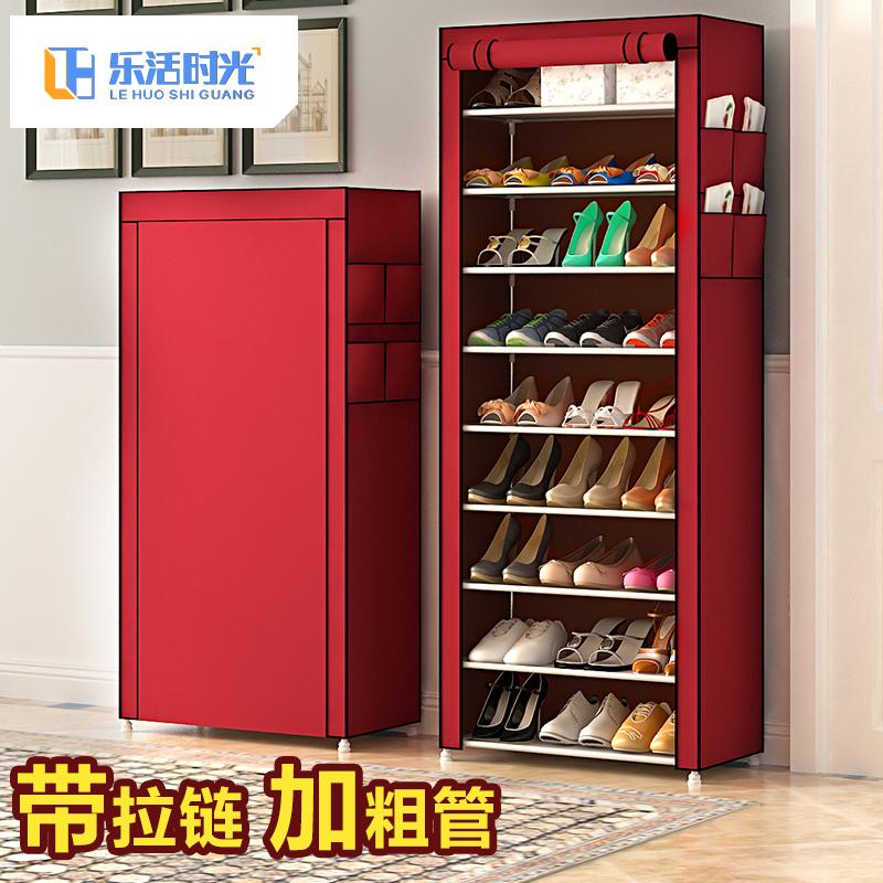 简易鞋柜防尘鞋架多层家用宿舍小鞋架子门口经济型省空间收纳神器