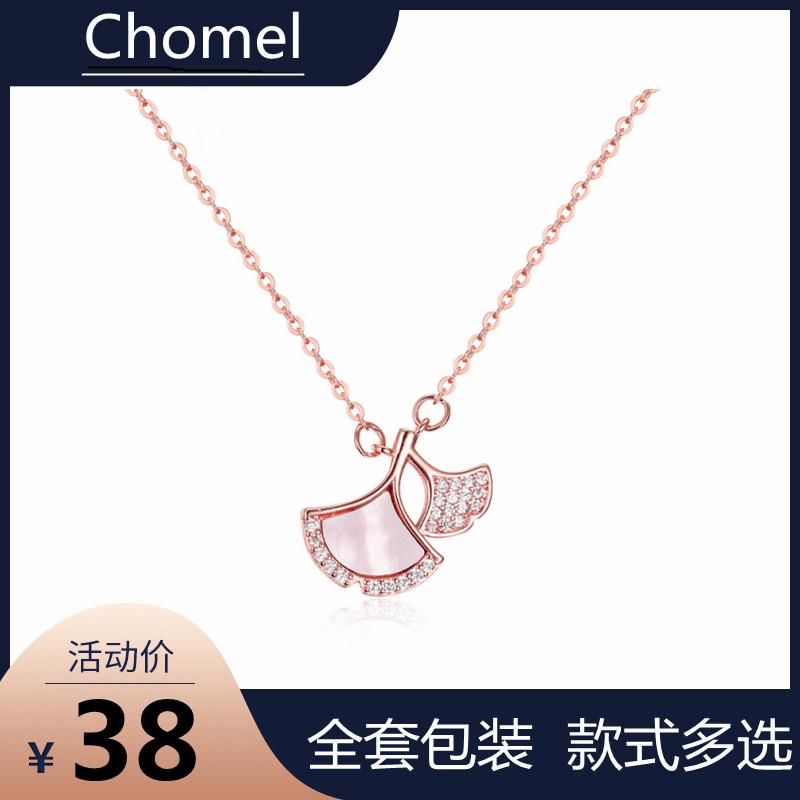 新加坡chomel纯银女情侣项链小众轻奢时尚四叶草小蛮腰