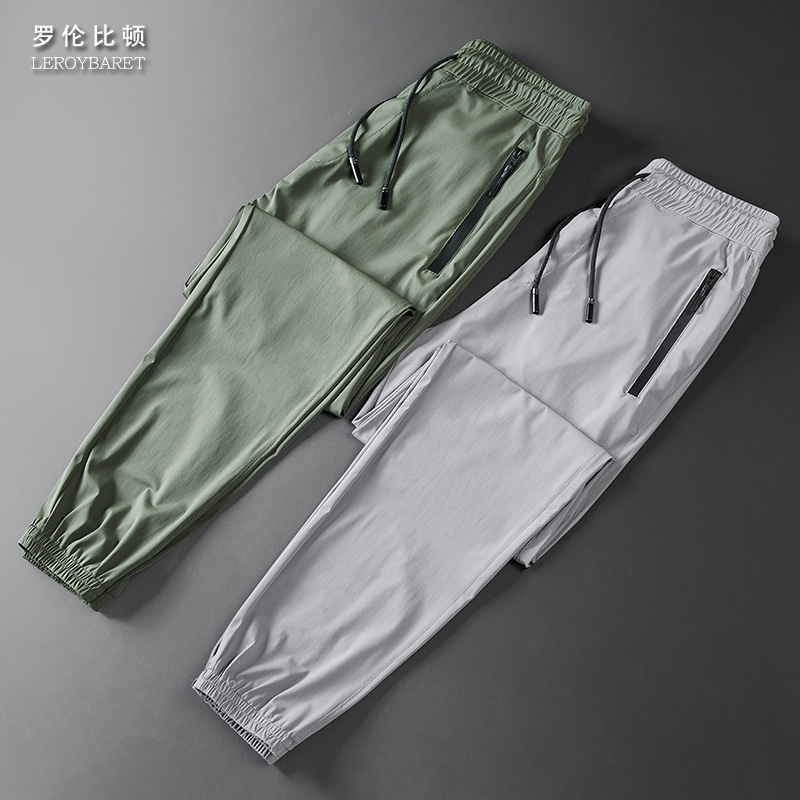 Детские повседневные брюки Артикул 590598766522