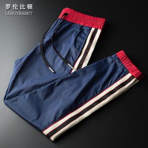 轻奢夏季新款超薄冰丝小脚潮休闲裤