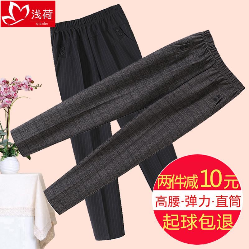 中老年人女裤春秋季冬款加绒厚宽松奶奶装中年妈妈长裤子外穿婆婆