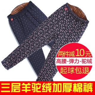 中老年人女裤冬款奶奶装驼绒保暖棉裤宽松加绒加厚妈妈花裤子外穿