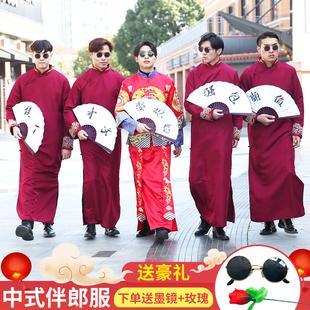 伴郎服中式结婚服装男中国风大褂民国长衫唐装古装复古兄弟团礼服