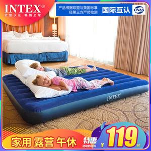 正品INTEX气垫床家用双人加厚单人户外便携午休床折叠充气床垫