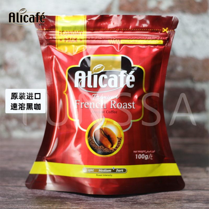 Caffeine French charcoal roasted instant black coffee 100g Alicafe pure black coffee powder refreshing Malaysia