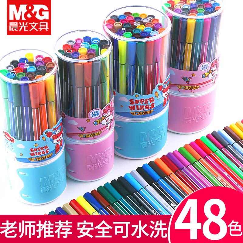 晨光水彩笔套装24色36色彩笔彩色笔画笔儿童幼儿园小学生用绘画笔安全无毒可水洗画画笔包邮 Изображение 1