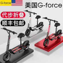United States G-force lithium battery electric scooter adult travel folding small mini generation driving male and female