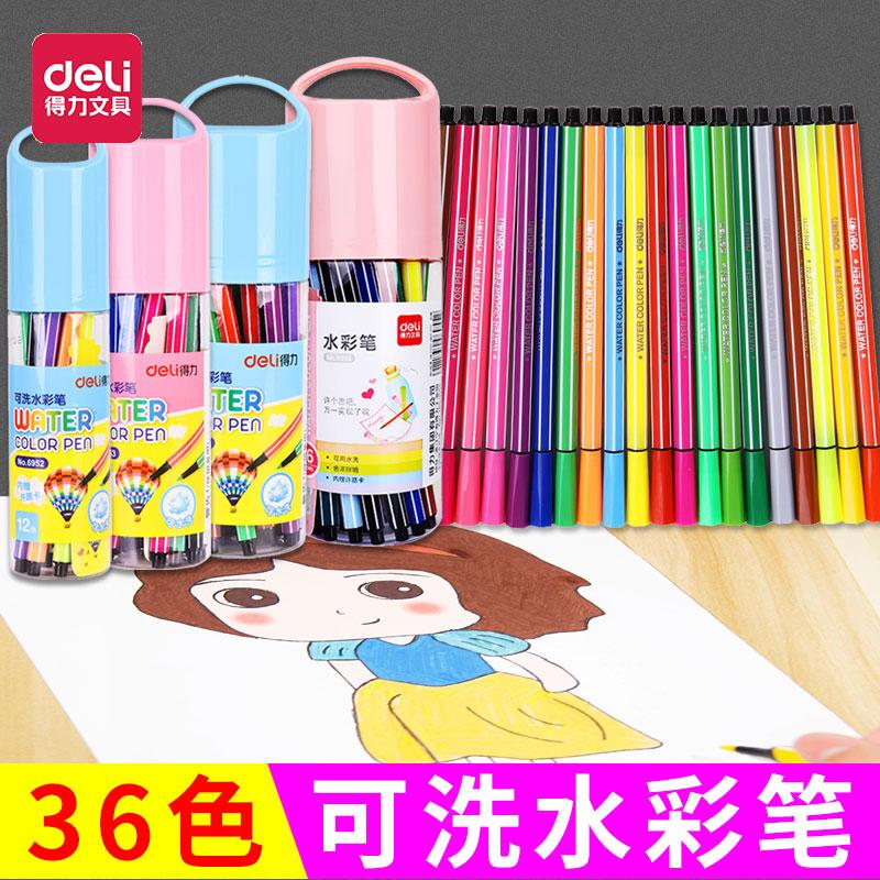得力画笔彩色笔儿童套装小清新水彩笔学生用36色手绘笔幼儿园24色可洗绘画笔小学生初学者涂鸦笔桶装