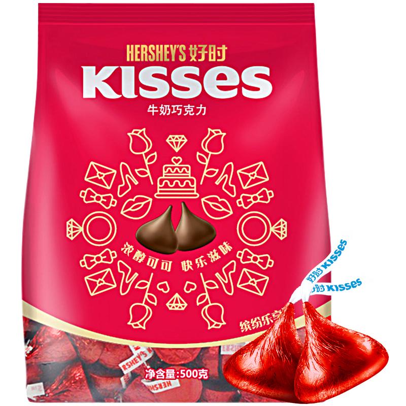 kisses好时牛奶巧克力500g袋装休闲零食婚庆结婚喜糖 红色约110颗