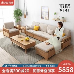 新中式全实木沙发冬夏两用储物高箱