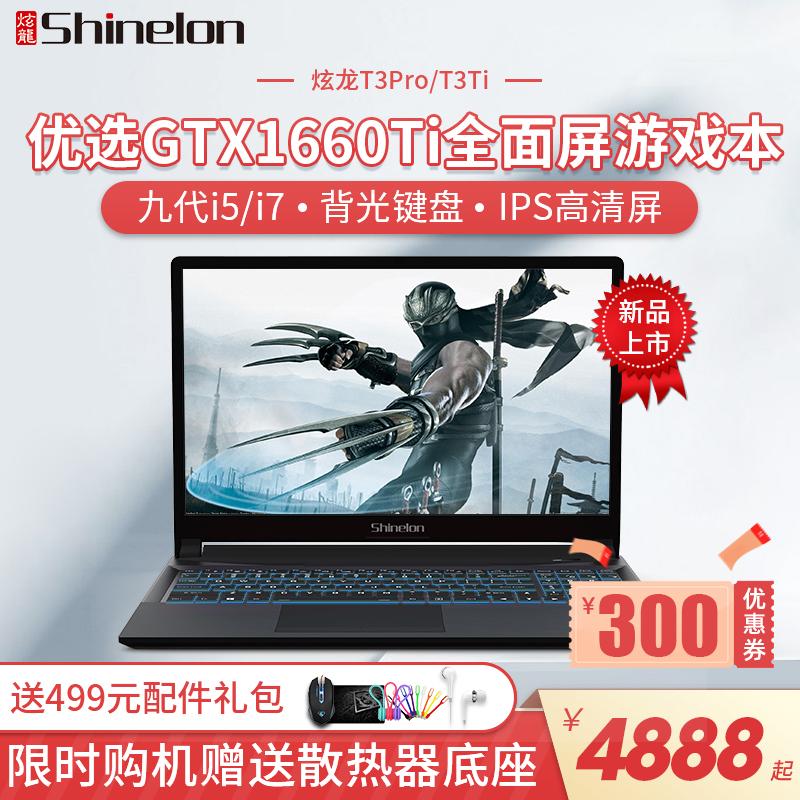 Современные ноутбуки Артикул 592531949731