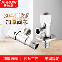 Arrow angle valve hot and cold 4-point thickened water heater sprinkler water valve Switch 304 stainless steel water stop triangle valve