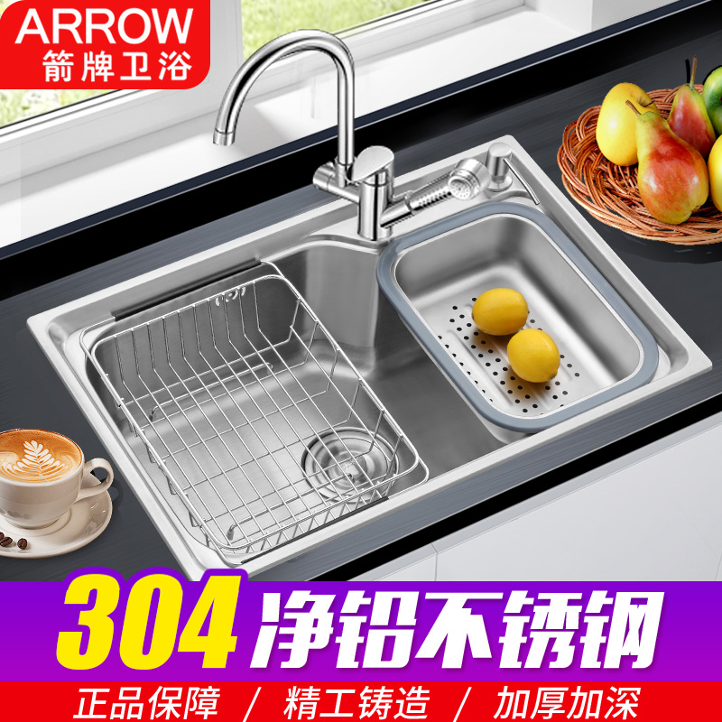 Wrigley Bathroom 304 Thickened Stainless Steel Kitchen Manual Tank Single Tank Household Bench Washing Basin Washing Pool