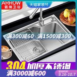 箭牌卫浴304加厚不锈钢厨房手工水槽单槽家用台盆洗菜盆洗碗池