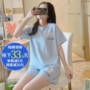 2020新款潮夏季薄款短袖睡衣女纯棉套装夏天家居服女士短裤两件套