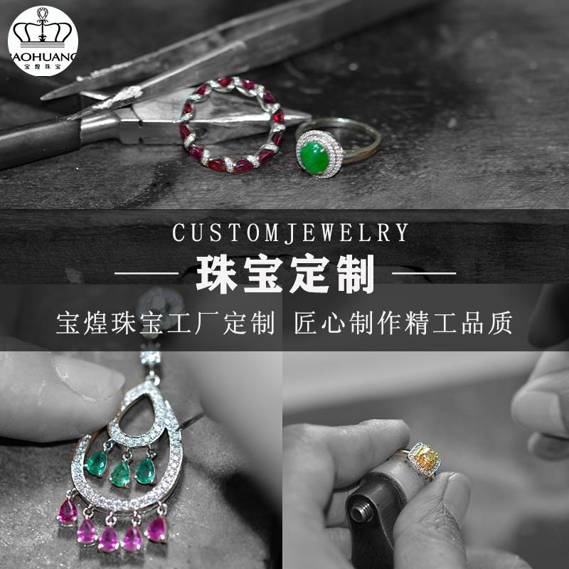 高級ジュエリー18 Kゴールドダイヤモンドリングのネックレスのブレスレット工場をカスタマイズして、石のモザイクに変えました。
