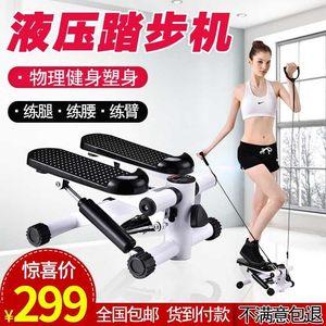 【免安装静音踏步机】男女通用容易上手液压脚踏机家用健身扭腰机