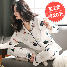 Spring and autumn cotton pajamas for pregnant women and postpartum lactating women