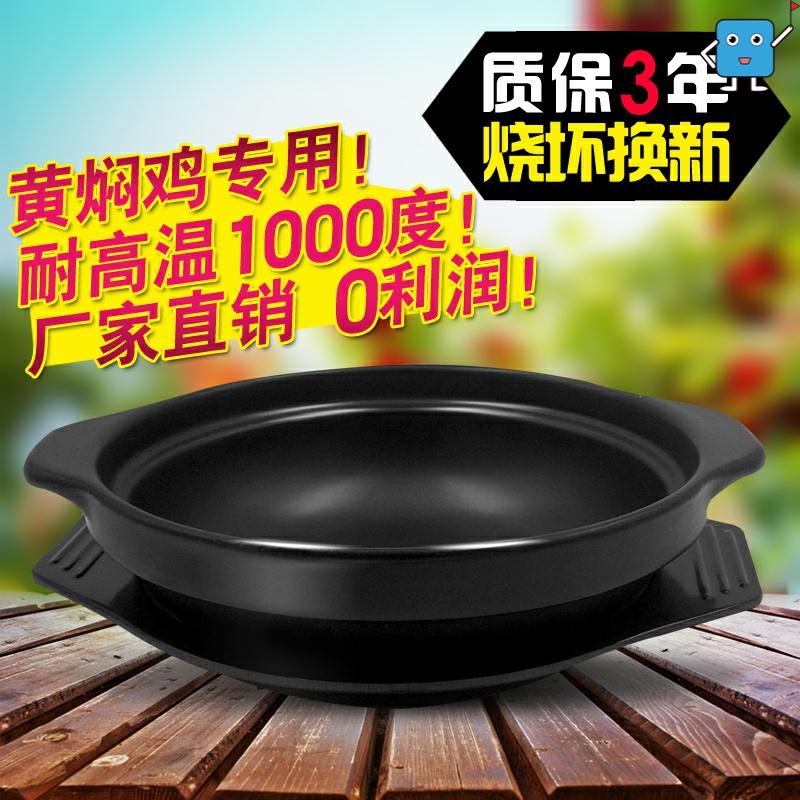 煲仔饭砂锅家用炖锅耐高温小火锅石锅大号商用陶瓷干烧浅口沙锅