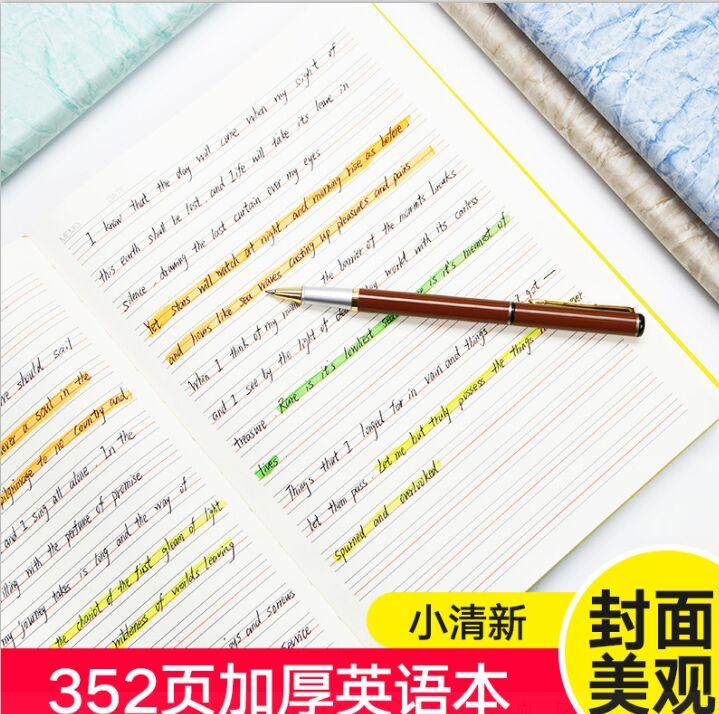 满45.90元可用26.1元优惠券b5英语精致小学生简约唯美笔记本子