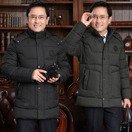中年男士nan土40冬天50-60岁爸爸穿的加厚羽绒棉衣中长款外套棉服
