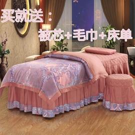 韩式亲肤美容床罩四件套美容院专用美体按摩理疗洗头床罩定做包邮