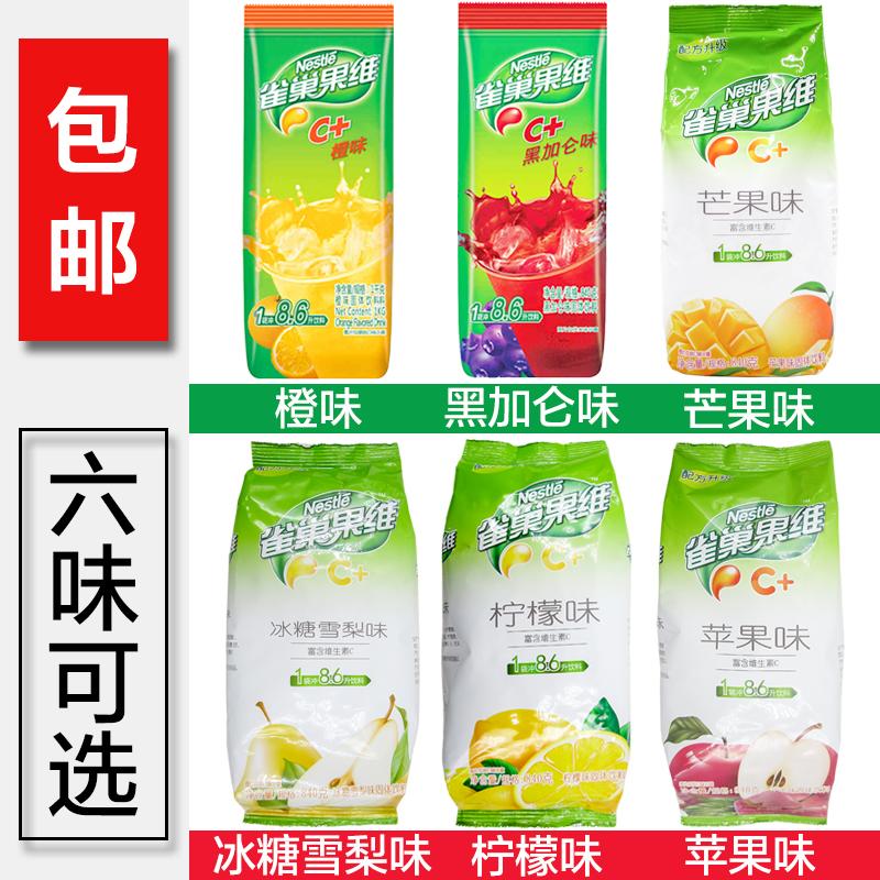 雀巢固体果汁粉柠檬苹果黑加仑芒果冰糖雪梨等6口味任选一款