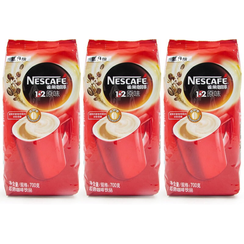 Nestle three in one coffee 700g bulk 1 + 2 grinding new flavor promotion package