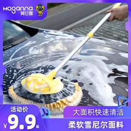 洗车拖把刷车刷子专用不伤车软毛擦轮毂清洁扦工具伸缩神器非纯棉图片