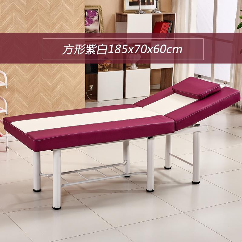 。折叠美容床特价纹绣美容院专用美体床按摩床推拿床艾灸火疗床