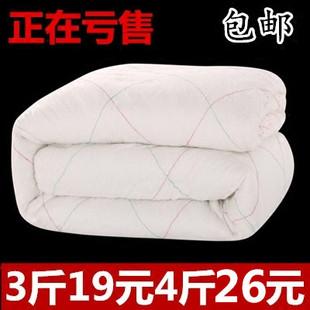 学生宿舍棉絮床垫单人1.2 1.5米双人床褥子1.8m棉被垫被棉花被褥图片