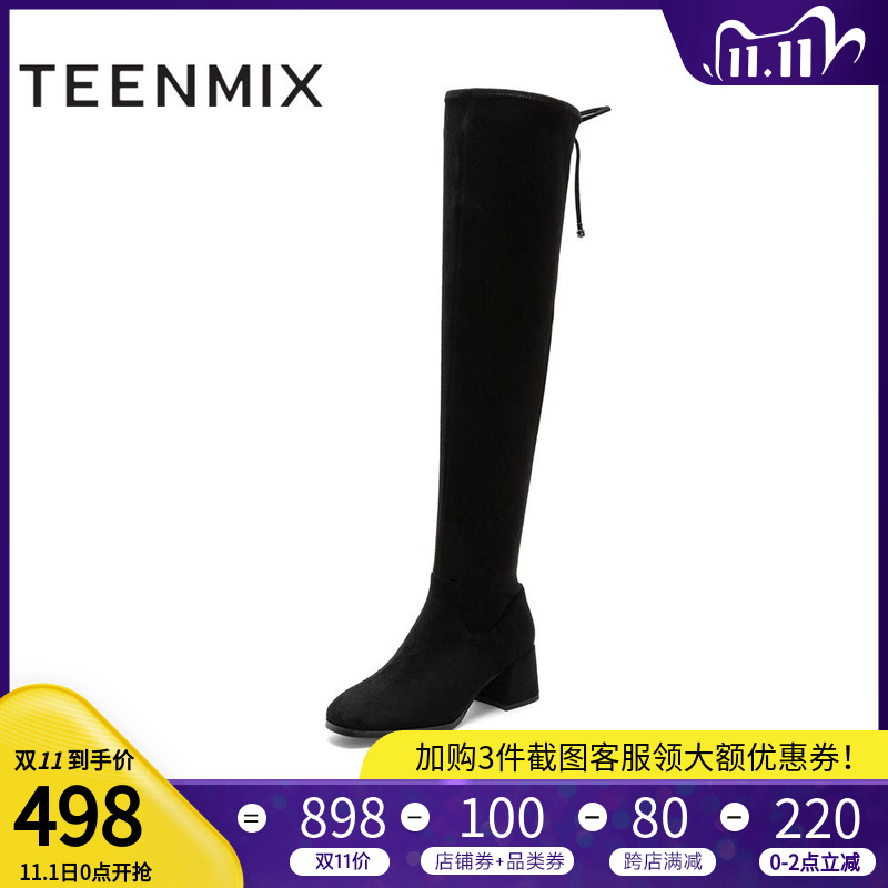 Wei Ya recommends Tianmeiyi 2020 winter shopping mall with the same high-heeled thin boots over the knee boots 6O290DC0
