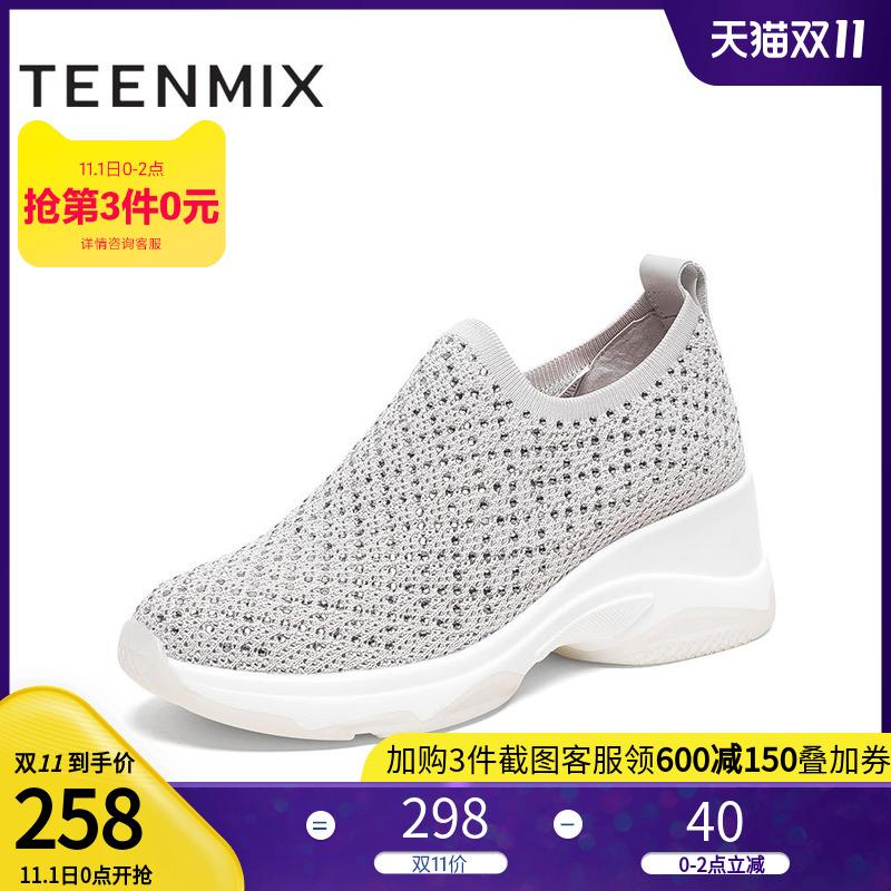 天美意飞织网面运动鞋女2020春商场同款轻便软底跑步鞋AW201AM0